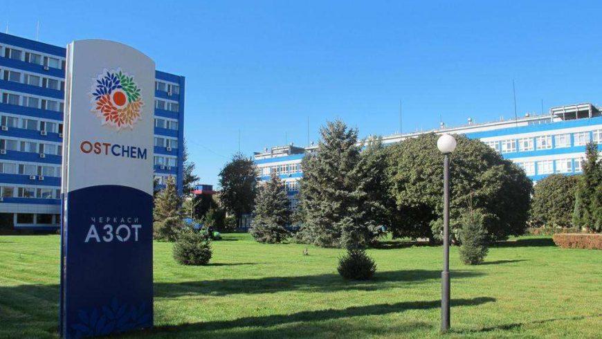 Черкасский «Азот» возобновил производство аммиака и карбамида