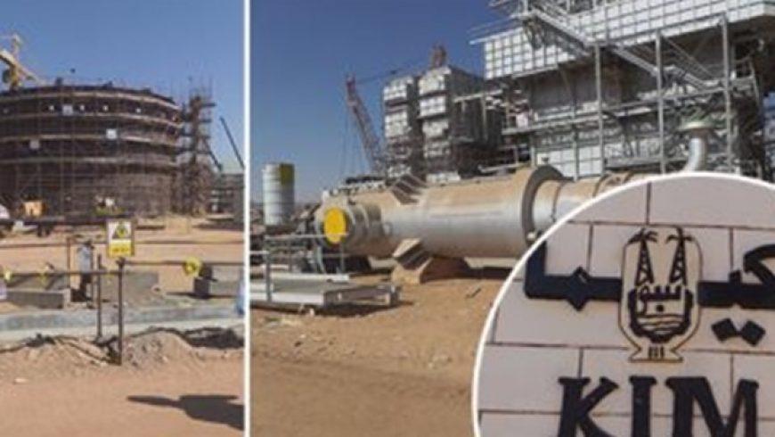 В Египте завершается строительство завода по производству минеральных удобрений